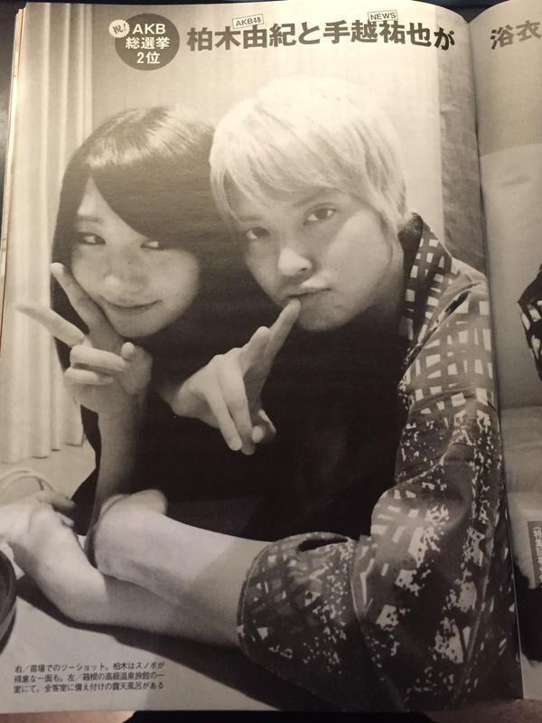 柏木由紀とジャニーズメンバー