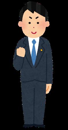 上野厚労政務官