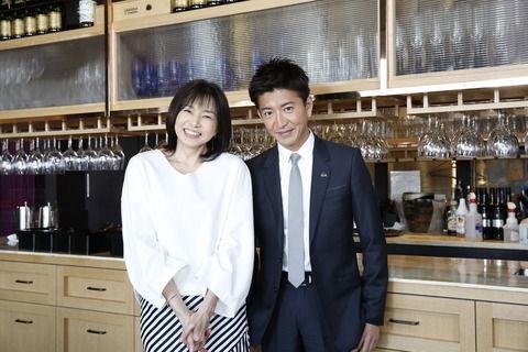 キムタク&山口智子 22年ぶり