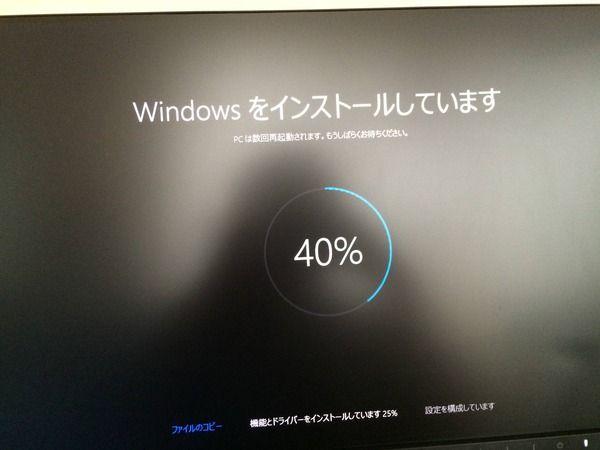 Windows10にしたらインターネット速度が遅くなっ …