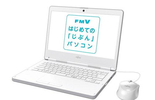 小学生専用PC