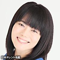 水谷優子さん