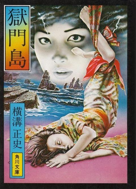 浅見光彦シリーズ歴代俳優人気ランキングTOP10最 …