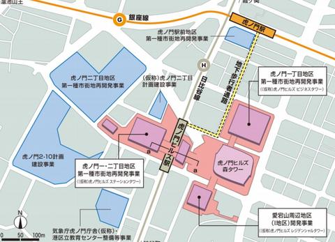 虎ノ門ヒルズ駅