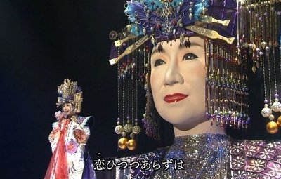 メガ幸子 故障
