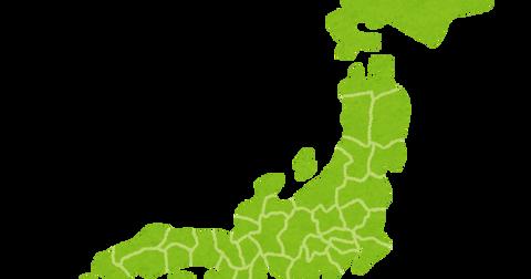 香川 コロナ