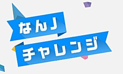 侍ジャパン 2019