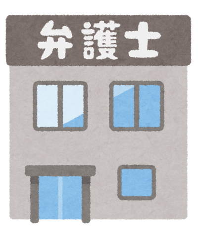 弁護士法人東京ミネルヴァ法律事務所