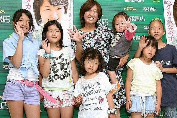 美奈子 第7子妊娠