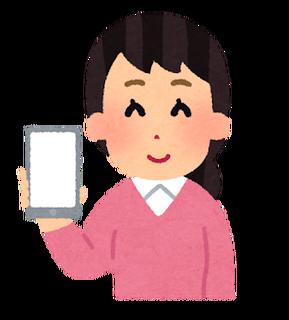 折り畳み式スマートフォン