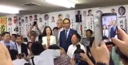 埼玉県知事選