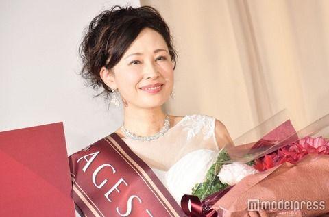 津村智子 日本一美しい夫人