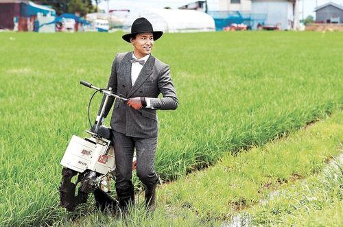 スーツ農業