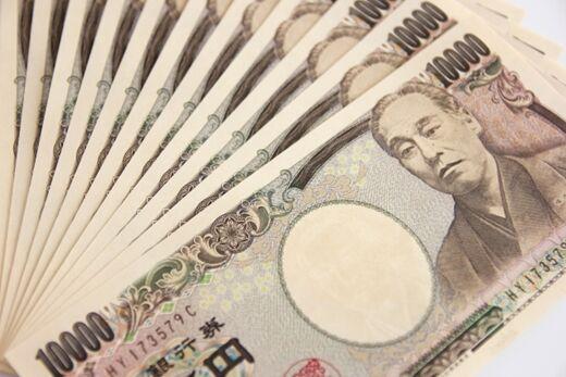 県職員の10万円