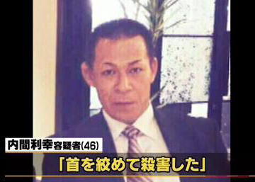 https://livedoor.blogimg.jp/trendwordmatome/imgs/3/2/32d81465.jpg
