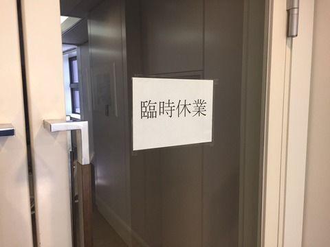 山田千賀子