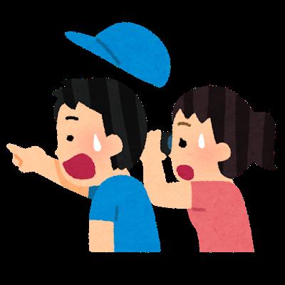 石田あゆみ