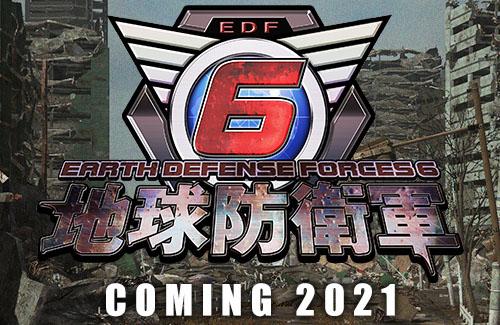 地球防衛軍6