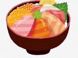 人気のワンコイン海鮮丼