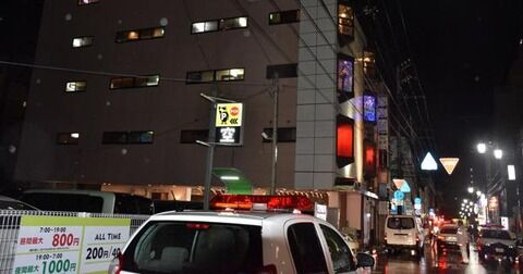 新潟駅前ビル