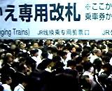 品川駅 テーブル