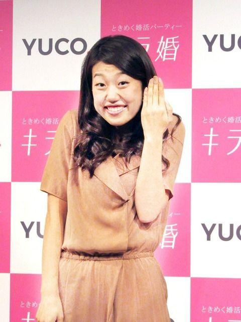 横澤夏子 結婚報道