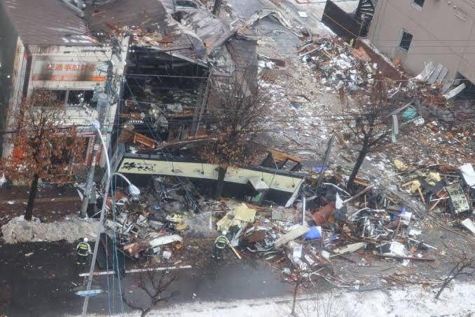 北海道 爆発