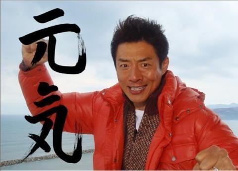 松岡修造 ブログ