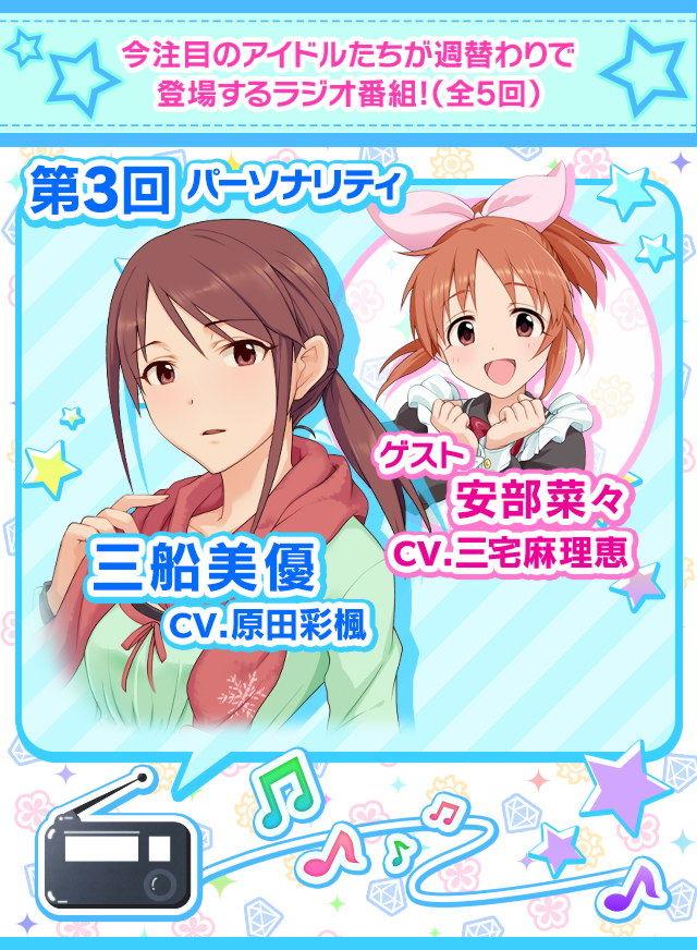 原田彩楓の画像 p1_33