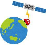 GPS捜査