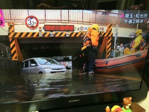 朝霞市 : 急上昇ワードまとめブログ速報