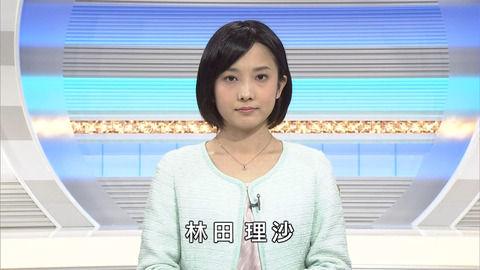 林田理沙の画像 p1_29