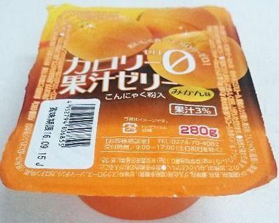 ヨコオ カロリー0 果汁ゼリー みかん280g