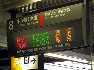新幹線 時刻表