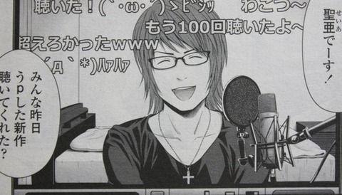 公式歌い手