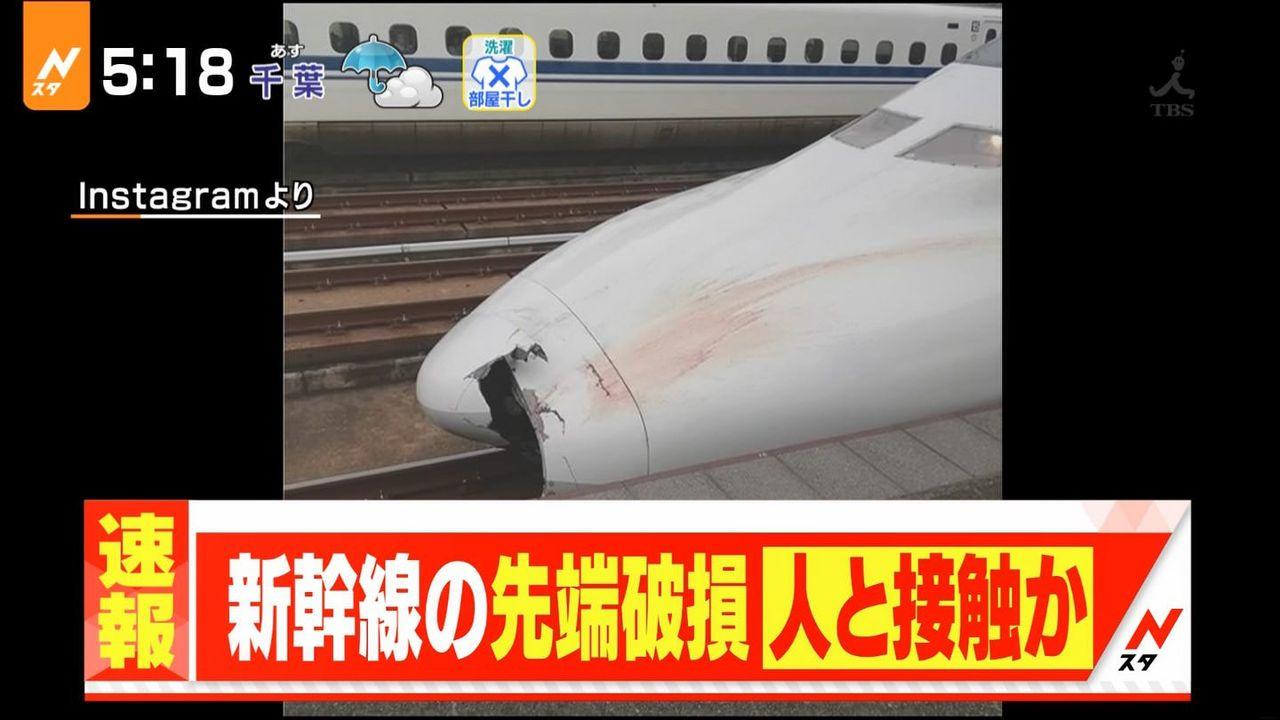 山陽新幹線 事故