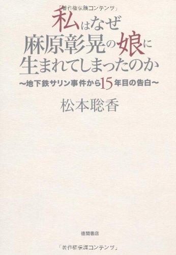 滝本太郎弁護士