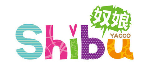 shibu奴娘