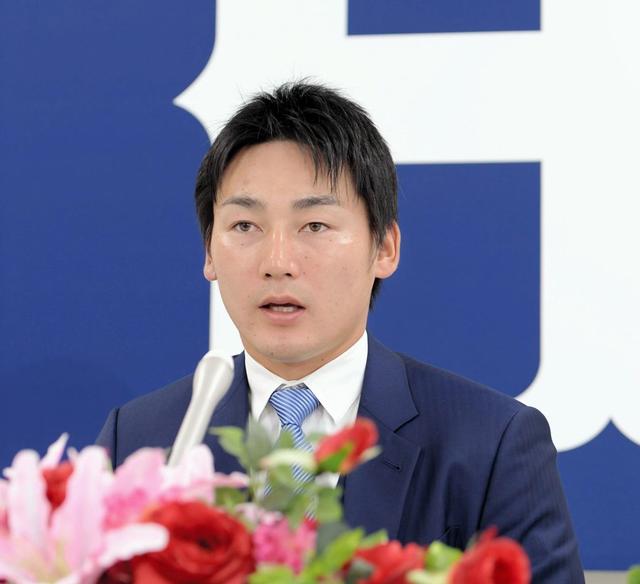 丸佳浩 丸佳浩 : 急上昇ワード2chまとめブログ速報