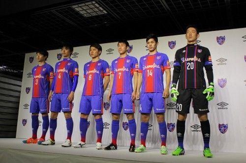 FC東京 新ユニフォーム
