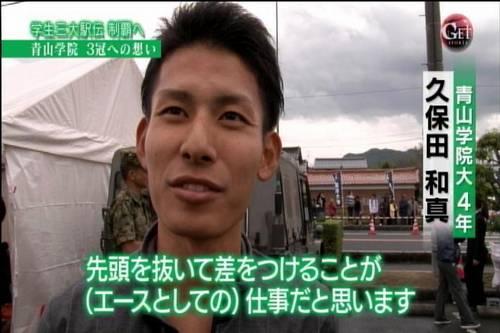 久保田和真の画像 p1_8