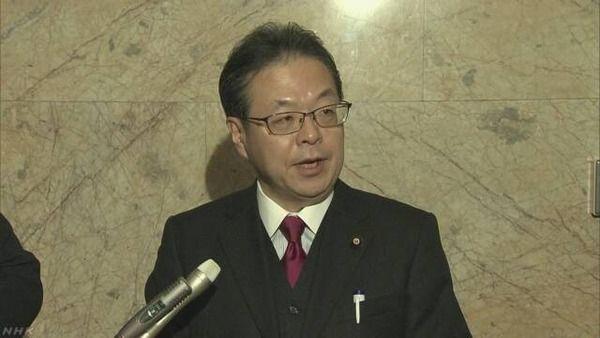 日本関係の積み荷