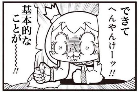 クソアニメ