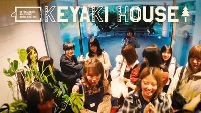KEYAKI HOUSE