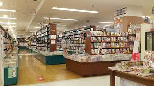 ネット書店課税