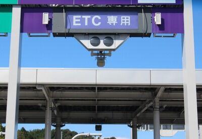 ETC専用