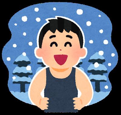 黒岳 初冠雪