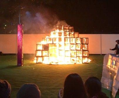 神宮外苑 火事