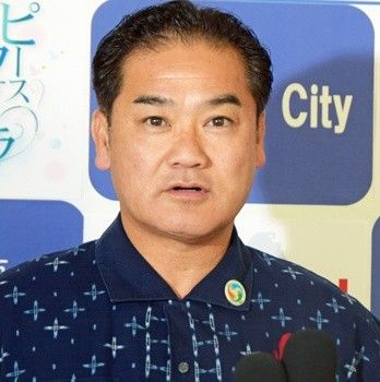 沖縄県知事
