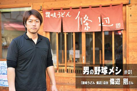 辻本賢人の画像 p1_33